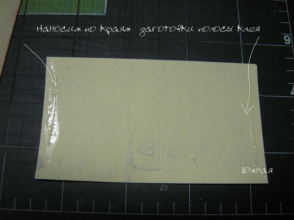 Трусики с дыркой посередине фото 1 фотография
